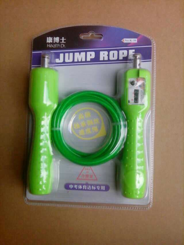 The Academic Test For The Junior High School Students Sports Standard Only Count Steel Wire Jump Rope  Special Offer