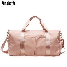 Ansloth Travel Bags Women Nylon Fitness Bags Lady Large Capacity Shoulder Bags Waterproof Travel Duffles Female Handbags HPS795