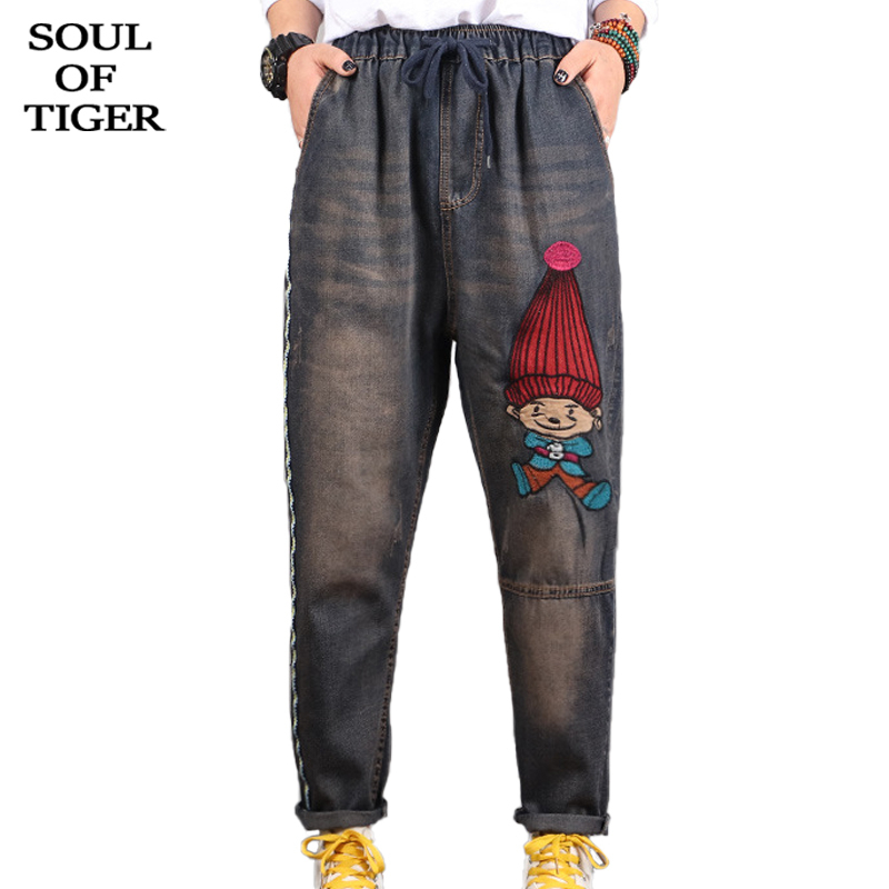 SOUL OF TIGER 2020 Spring Fashion Style Ladies Patchwork Jeans Women Vintage Elastic Harem Pants Female Oversized Denim Trousers