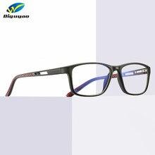 DIGUYAO-lunettes rétro TR carré pour femmes, accessoires de haute qualité pour TV d'ordinateur, jeu, anti lumière bleue, lunettes bloquantes, optique-lunetterie