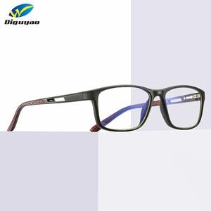 Image 1 - Diguyao 女性レトロ tr 正方形高品質男性コンピュータテレビゲーム抗青色光ガラスは、ブロッキング光眼鏡アクセサリー