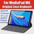 HUAWEI MediaPad M6 étui 10.8 pouces officiel Original Huawei M6 clavier support en cuir couverture rabattable avec autocollant multilingue gratuit