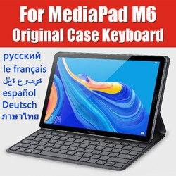 Funda HUAWEI MediaPad M6 Original y oficial de 10,8 pulgadas para teclado Huawei M6, funda con soporte de cuero con pegatina de lenguaje múltiple gratis