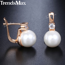 Elegant White Simulated Pearl Stud Earrings Cubic Zirconia CZ 585 Rose Gold Filled Earrings Fashion Jewelry Wedding GE128A