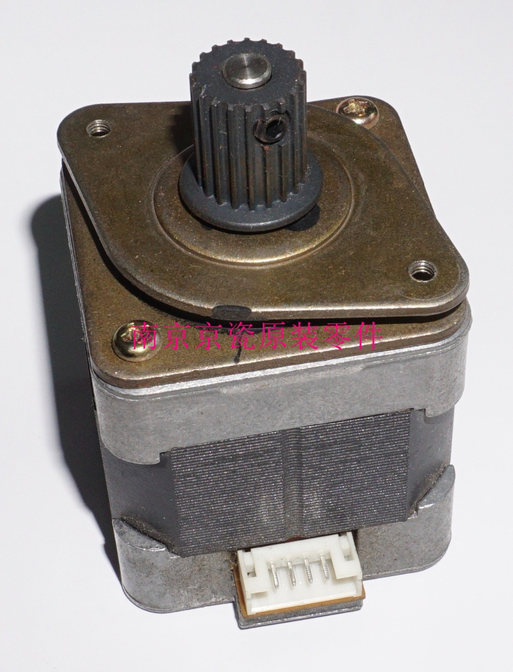 Used Well Kyocera 3AL27011 MOTOR PAPER FEED for:KM 4030 5035 4530 5530 6330 7530 SRDF 2 Printer Parts     - title=