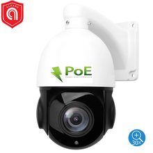 H.265 Dome POE PTZ IP Camera Outdoor 2MP 5MP HD 30X Zoom Speed Dome Camera Onvif 1080P Support Motion Detection IR Night Vision mini ptz dome camera ip 1080p full hd onvif 3x zoom p2p h 264 30m ir night vision waterproof 2mp outdoor dome poe ptz ip camera