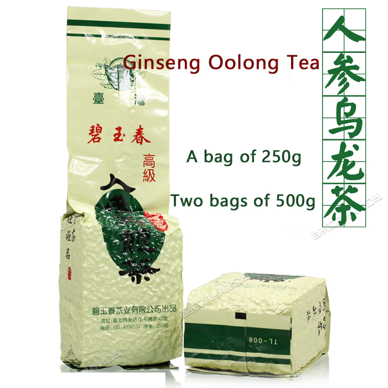 Ginseng Oolong Tea, Jade Spring Blue, Guiren Taiwan Frozen Top Oolong Alpine Tea, Sweet aftertaste 250g 500g 1000g