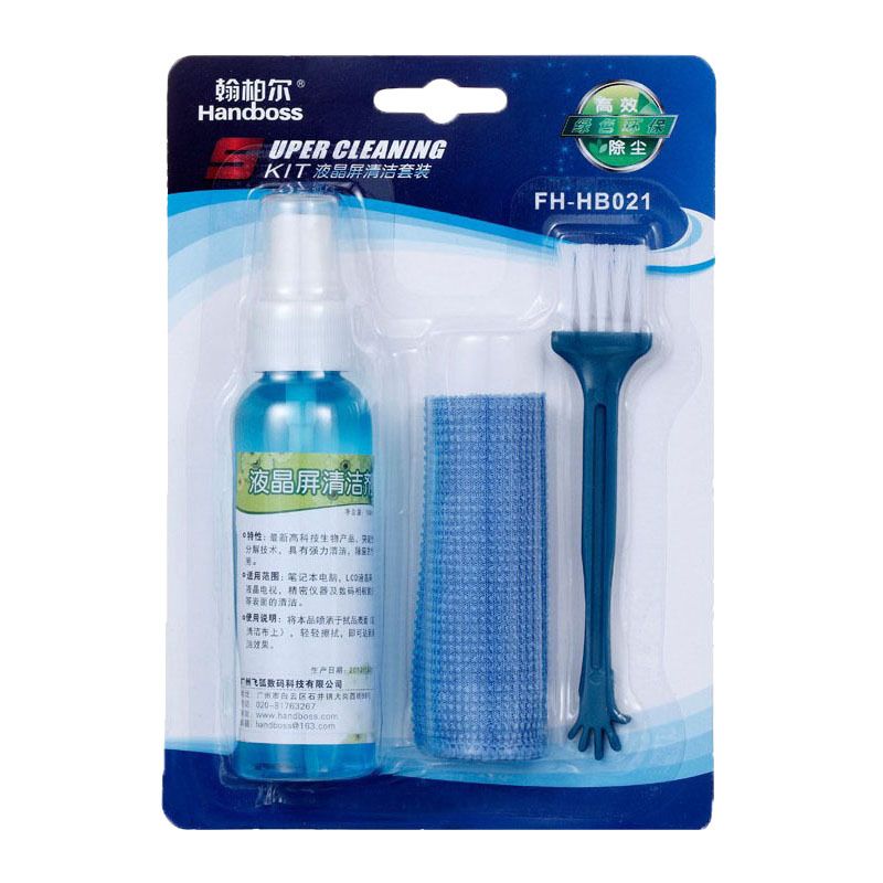 Cleaning Kit 021 Laptop Computer Mobile Phone Cleaning Suit 3 Pieces Digital Liquid Crystal Screen Cleaner