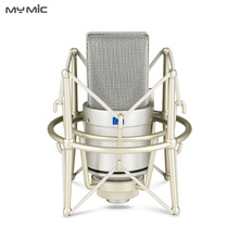 My Mic Condenser Studio-Microphone Recording Broadcasting Professional Diaphragm Large