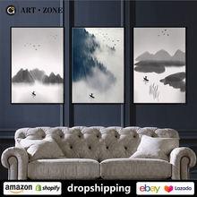 Художественная зона китайская абаракт пейзаж чернила гора живопись