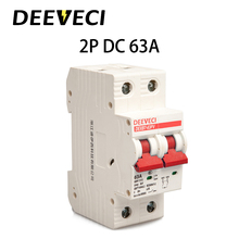 2P DC 6A 10A 16A 20A 25A 32A 40A 50A 63A home micro circuit breaker 550V DC Solar mcb miniature circuit breaker manufacturer 2p 32a dc 440v circuit breaker mcb