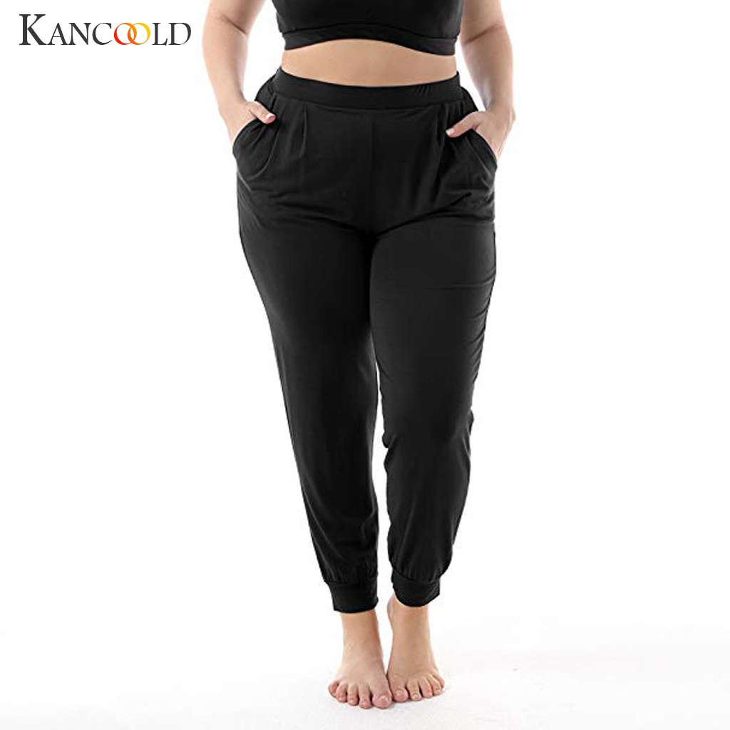 KANCOOLD Women's Casual Loose Sport Harem Pants Sweatpants Wide Leg High Waist Lace Up Straight Joggers Trousers Plus Size Pants