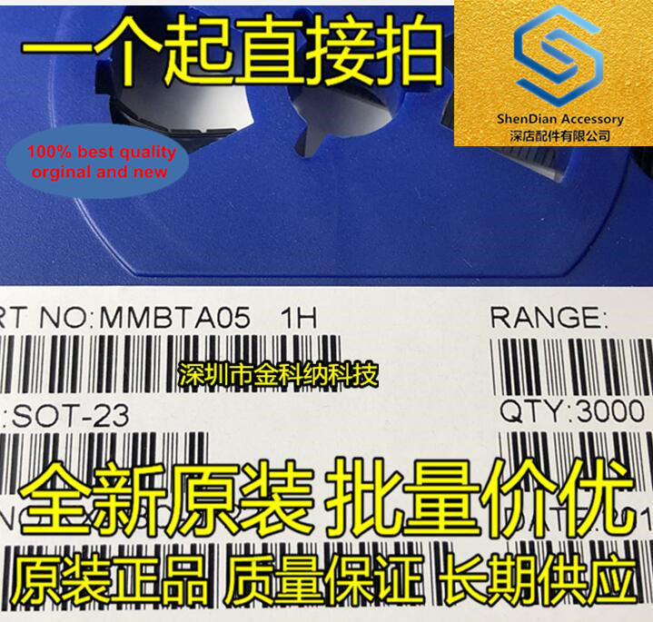 100pcs 100% Orginal New MMBTA05 Silkscreen 1H SOT-23 NPN 60V 500mA SMD Triode Real Photo