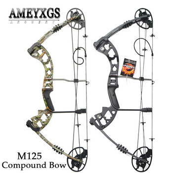 1set 30-70lbs Adjustable Pulley Bow Shooting Competition M125 High-quality Compound Bow IBO 320FPS For Archery Hunting Bow topoint archery compound bow package t1 cnc milling bow riser 19 30in draw length 19 70lbs draw weight 320fps ibo
