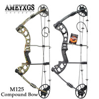 1set 30 70lbs Adjustable Pulley Bow Shooting Competition M125 High quality Compound Bow IBO 320FPS For Archery Hunting Bow