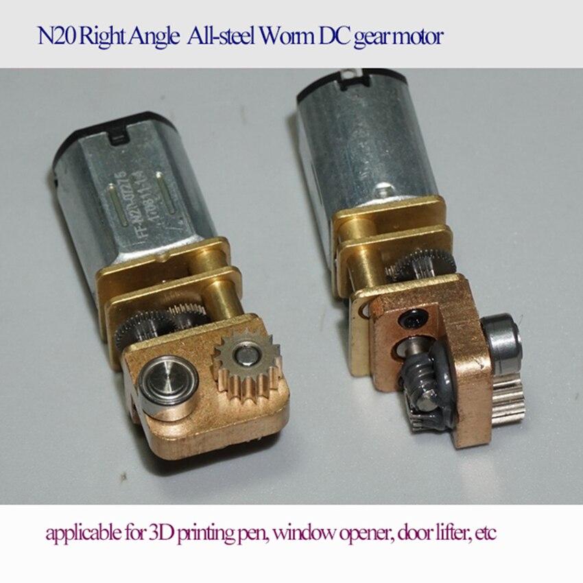 N20 metall getriebe wurm self-locking rechtwinklig turbine micro DC getriebe motor, für 3D druck stift, fenster opener, tür heber