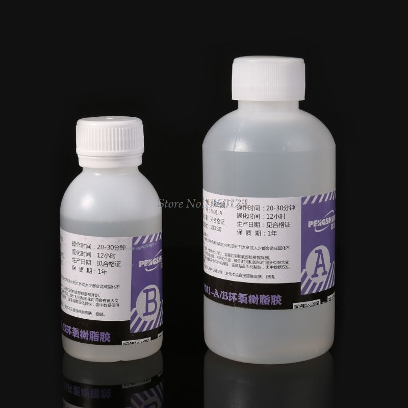 450g Epoxy Resin & Curing Agent Kit Fiber Reinforced Polymer Resin Composite Material 350g Epoxy Resin 100g Curing Agent Drop 1