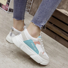 Shoe Female 2019 New Kind Of Korean Version Student White Shoes Spring Flat Floor