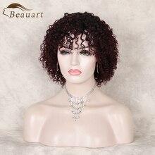 Beauart encaracolado cabelo humano peruca completa 100% real cabelo afro encaracolado perucas para preto feminino com franja de cabelo onda cachos máquina peruca