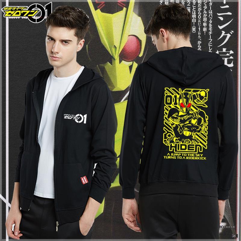 Anime Kamen Rider Zero-One 01 Cosplay Long Sleeve Hoodie Spring&Autumn Hooded Sweatshirts Jacket Men Women Zipper Casual Coat