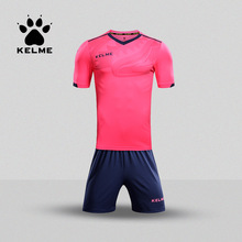 KELME Kid Soccer Jersey Football Uniform Summer Customized Suit Shark Training Team Uniform Sportswear Child KCC160027