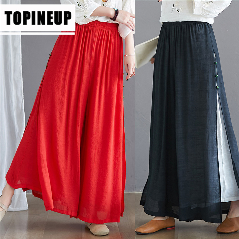 Spring New 2020 Women Casual Retro Solid Color  Loose Wide Leg Thin Section Pants