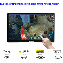 15.6 inch IPS 1080P FHD HDMI USB TYPE C Touch Screen Portable Monitor Gaming Monitor For Raspberry Pi PC Phone PS4 Xbox Switch