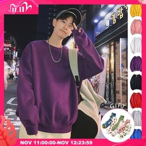 Image 1 - Privathinker Mannen Harajuku Hoodies Sweatshirts Oversized 2020 Mannen Vrouwen Streetwear Zwarte Hoodie Mannelijke Hiphop Winter Basic Hoodies