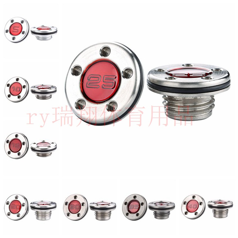 Golf Clubs Accessories Push Rod Screw 2012 FB 5-40G Red With Numbers Counter Weight Screw