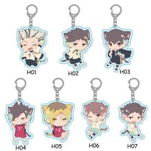 Anime Cute Cartoon Keychain Volleyball boy Key Chain Ring Anime Haikyuu!! Keyring Hot Sales(China)