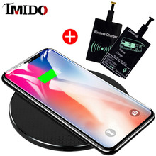 For xiaomi mi 9 qi wireless charging pad for iphone 5se 6 6s 6plus Smart Wireless Charging Coil Receiver for Redmi note7 Samsung