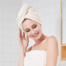 все цены на Solid Color Dry Hair Cap Microfiber Super Absorbent Hair Turban Quickly Dry Hair Hat Wrapped Towel Bathing Accessories 24x63cm онлайн