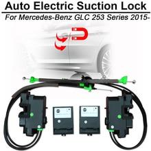 חכם אוטומטי חשמלי יניקה דלת מנעול עבור מרצדס בנץ GLC 253 2015 אוטומטי רך קרוב דלת סופר שתיקה רכב רכב דלת