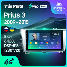 TEYES SPRO Plus For Toyota Prius 3 XW30 2009 - 2015 Right hand driver Car Radio Multimedia Player Navigation No 2din 2 din dvd
