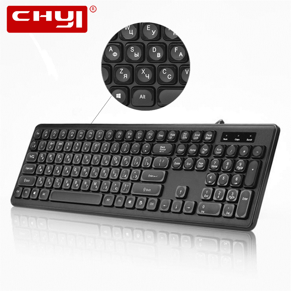 Computer Keyboard With USB Cable Wired Russian Letters Keypad Waterproof Silent 108 Keys Office Gaming Keybord For PC Laptop Mac