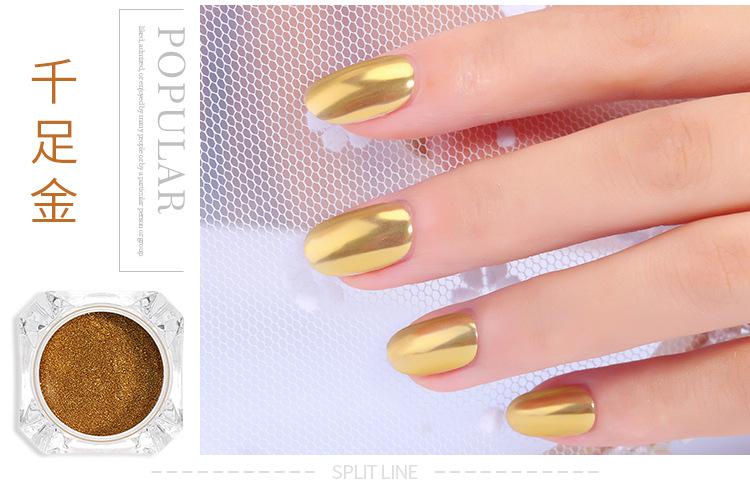 1 коробка зеркальный порошок для украшения ногтей