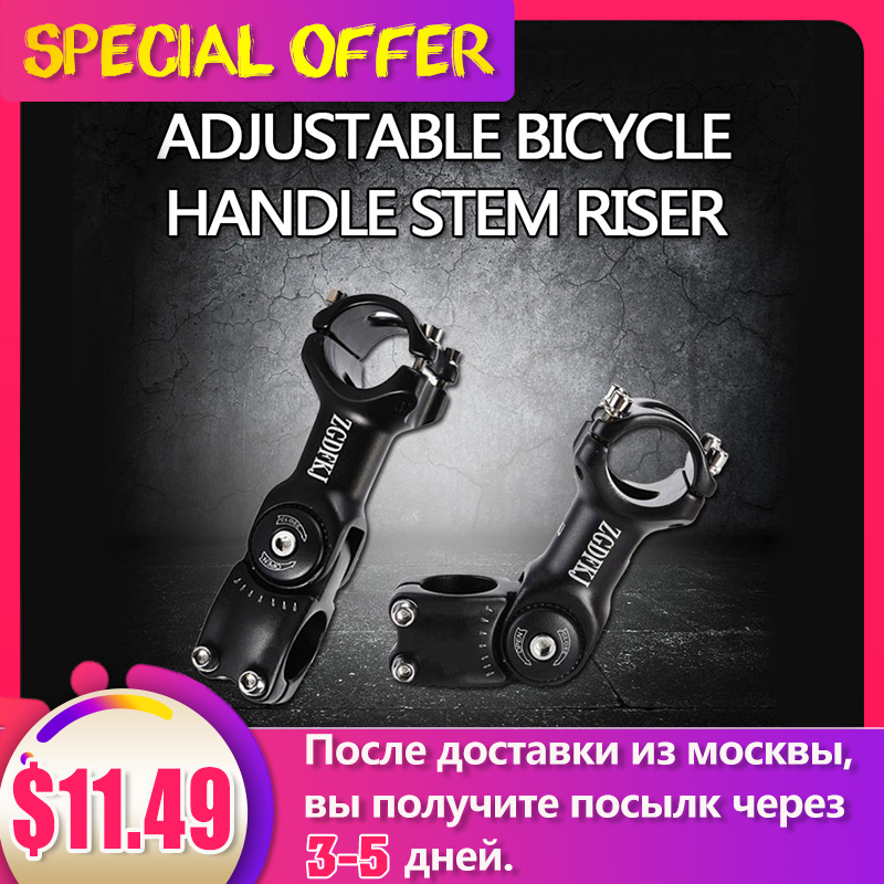 RU Clearance Bicycle Handlebar Stem Riser 25.4MM Road MTB Mountain Adjustable Bike Stems Aluminum Alloy Cycling Accessories