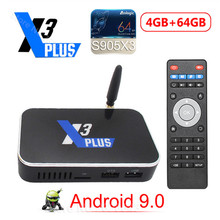 Ugoos x3 plus android 9.0 smart tv box 2.4g/5g wifi amlogic s905x2 lan 1000m bluetooth4.0 4gb64gb conjunto caixa superior 4k hd media player