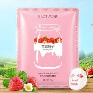 Натуральная фруктовая эссенция маска для лица черника & Клубника & авокад увлажняющая маска для кожи лица контроль масла против старения морщин