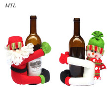 MTL 2pcs New Year Christmas decoration Wine Bottle Cover Cute Santa Claus Snowman Doll Red Party Ornament Festival Supplies