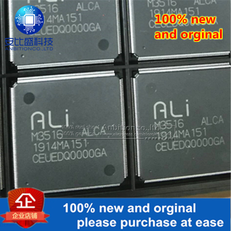 5pcs 100% New And Orginal M3516-ALCA QFP In Stock