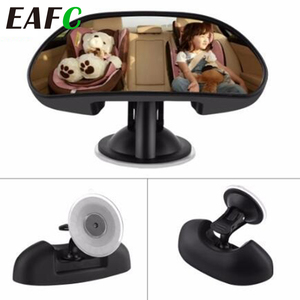 1Pcs Adjustable Rotation Car Baby Child Baby Rear View Mirror Car-Styling Back Seat Rear View Safety Mirror With Suction Cup