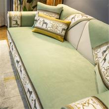 Чехлы для дивана в гостиную наволочка однотонное полотенце с