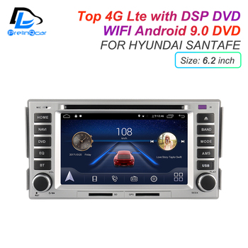 IPS screen DSP sound Android 9.0 2 DIN 4G Lte radio For hyundai santa fe GPS DVD player stereo navigation