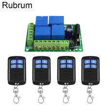 Rubrum 433MHz Universal Wireless Remote Switch DC 12V 4CH RF Relay and Transmitters For Remote Garage LED Home appliance Control cheap 433Mhz Universal Wireless Remote Control For Smart Home Receiver Plastic ROHS Switches 1 Year Wireless Smart Home Light Switch Interrupteur Receiver Button