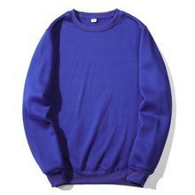 Solid Sweatshirts New Spring Autumn Fashion Hoodies Male Large Size Warm Fleece Coat Men Brand Hip Hop 2019