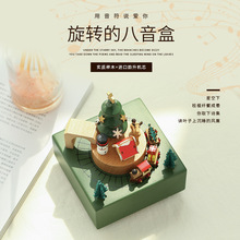 Wooden music box music box new wooden sky city creative gift birthday gift carousel home decoration kawaii zakka carousel musical boxes wooden music box wood crafts retro birthday gift vintage home decoration accessories