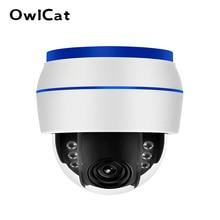 Купольная IP камера OwlCat Sony335 HD 5 МП, Wi Fi, PTZ, 5 кратный оптический зум, камера видеонаблюдения CCTV, SD карта 128G, микрофон, звукозапись Onvif