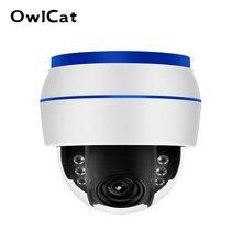 OwlCat Sony335 HD 5MP 돔 IP 카메라 와이파이 PTZ 5 배 광학 줌 CCTV 비디오 감시 카메라 128G SD 카드 마이크 사운드 레코드 Onvif