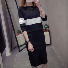 Two Piece Suit Autumn Winter Women Warm New Knitting Sweater Pencil Skirts Female Pullovers Skirt Ladies 2 Piece Sets AQ591(China)